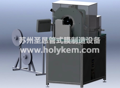 Tublar Membrance Manufacturing Equipment