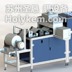Non standard Coating Equipment